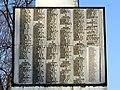 Turiysk Volynska-brotherly grave of soviet warriors-details-1.jpg
