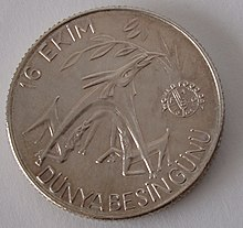 Turkey 1500 Lira 1981 back.jpg
