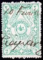 Turkey 1899 Sul4639.jpg