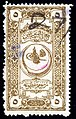 Turkey 1915-1916 Sul644.jpg