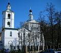 Tyumen Temples Church of Archangel Mikhail02.jpg