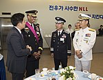 UNC - CFC - USFK photo 170928-A-CD114-1082 69th ROK Armed Forces Day.jpg