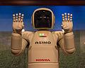 USA - California - Dysneyland - Asimo Robot.jpg