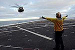 USS Anchorage departs for RIMPAC, San Diego 140710-N-DI719-286.jpg