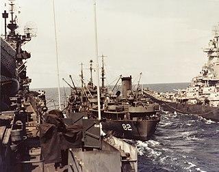 USS <i>Cahaba</i> (AO-82)