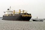 US Navy 040308-M-0000K-002 The maritime prepositing ship MV 1st Lt. Jack Lummus (T-AK 3011) pulls into Pyongtaek Port, South Korea.jpg