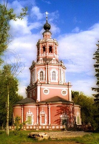Naryshkin Baroque - Image: Ubory 7