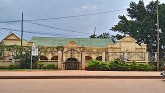 National Library of Uganda - National Library of Uganda