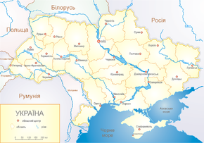 Mapa Ukrainy z miastami.