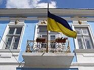Ukraina (420)
