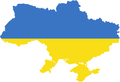 Ukraine-Stub-Map (Renovated).PNG