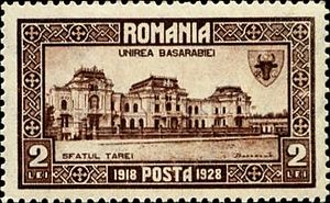 Union of Bessarabia with Romania - Romanian stamp commemorating 10 years of the Union