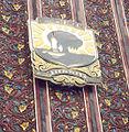 Universitas andalas emblem01.jpg