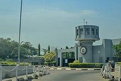 University of Ibadan gate, Ibadan4.jpg