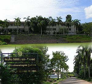 University of Kelaniya - University of Kelaniya.