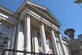 Univerzitetska biblioteka, Beograd 05.jpg
