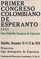 Unua Kolombia Kongreso de Esperanto.jpg