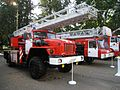 Ural ladder truck in Russia.JPG