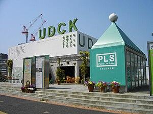 Urban design - Urban Design Center Kashiwa-no-ha