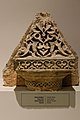 Urfa museum Islamic column element sept 2019 5065.jpg