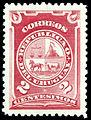Uruguay 1892 Sc103.jpg