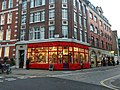 V.V. Rouleaux, Marylebone Lane Nov 2017.jpg