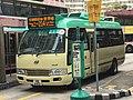 VE4401 Kowloon 22A 20-02-2018.jpg