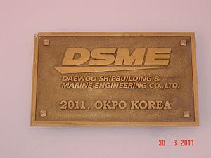 MS Ore Brasil - DSME Shipyard plaque