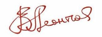 Valery Leontiev - Image: Valery Leontiev signature