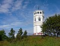 Varden, The Watch Tower - Kristiansund, Norway - panoramio.jpg