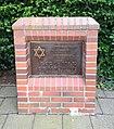 Varel Synagogengedenkstein.jpg