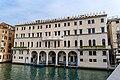 Venezia (201710) jm55708.jpg