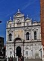 Venezia Scuola Grande di San Marco 2.jpg