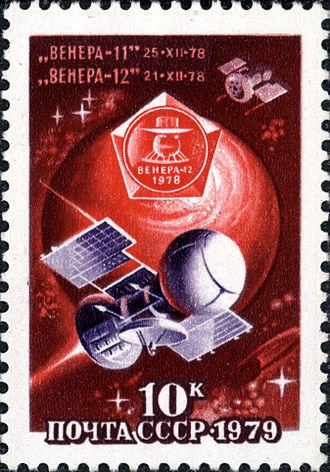 Venera 11 - Seal of Venera 11