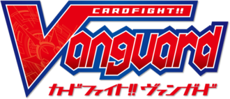 Cardfight!! Vanguard - Logo of Cardfight!! Vanguard
