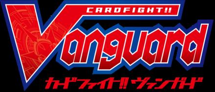 Cardfight Vanguard Wikiwand