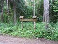 Vievio sen., Lithuania - panoramio (58).jpg