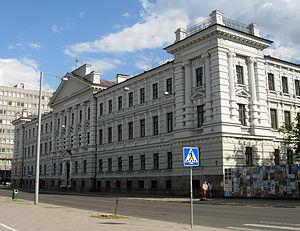 Vilnius KGB Building