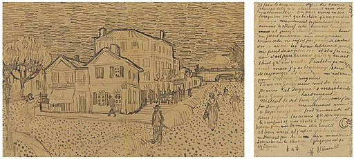"""The Yellow House"" by Vincent van Gogh"