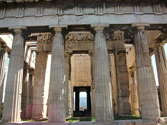 Temple grec vikidia l encyclop die des 8 13 ans for Architecture grec