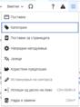 VisualEditor category item-mk.png