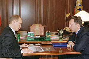 Oleg Deripaska - Vladimir Putin and Deripaska, March 19, 2002