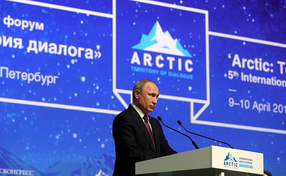 Vladimir Putin attended the plenary session of 5th International Arctic Forum.jpg