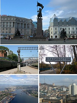 Vladivostok - Clockwise from top: Square of the Fighters for Soviet Power in the Far East, City entrance sign, Primorsky Krai Administration in the city center, Zolotoy Rog Bay, 9288th kilometer stone