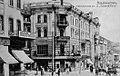 Vladivostok in the 1900s 03.jpg