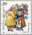 Vodokreschi - Stamp of Ukraine s420.jpg