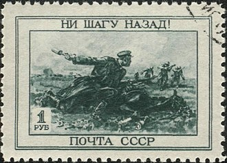 "Order No. 227 - Soviet postage stamp with the famous phrase ""Not a Step Back""."