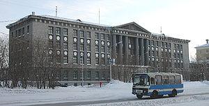 Vorkuta - Mining College in Vorkuta