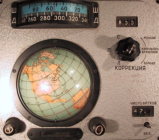 File:Voskhod spacecraft IMP 'Globus' navigation instrument, front view.jpg