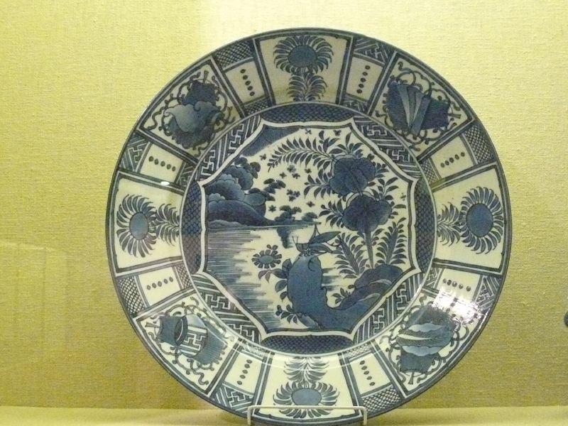 WLA brooklynmuseum Arita Ware Large Plate in Wan Li Style